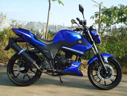 See more photos for this Sunny 250cc 4 Stroke Street Legal Motor Bike ON SALE!!!, 2014 motorcycle listing