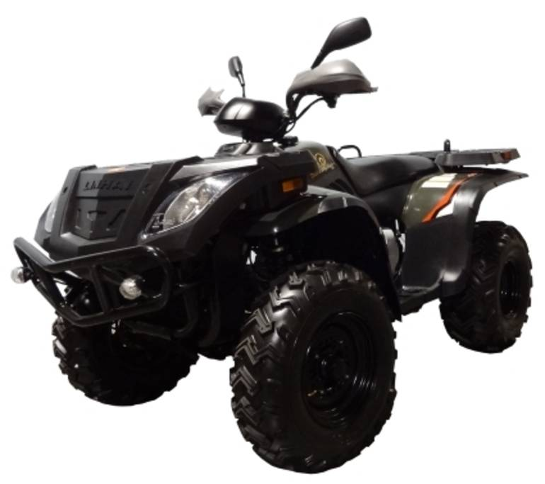 See more photos for this Sun Big Horn 260 SE ATV Four Wheeler, 2014 motorcycle listing