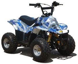 2014 Chinese 50cc LG Type R 4 Stroke ATV Four Wheeler, motorcycle listing