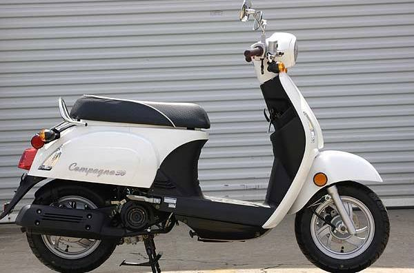 2013 Kymco COMPAGNO 50I, motorcycle listing