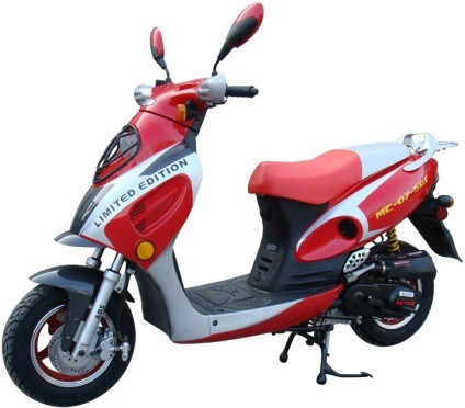 2014 Sunny 50cc Single Cylinder 2 Stroke Moped Scooter ON SALE, motorcycle listing