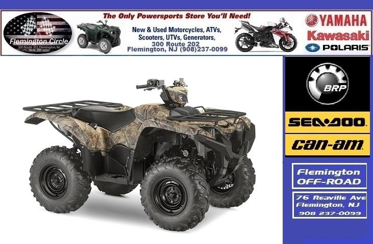 2016 Yamaha Grizzly 700 EPS, motorcycle listing