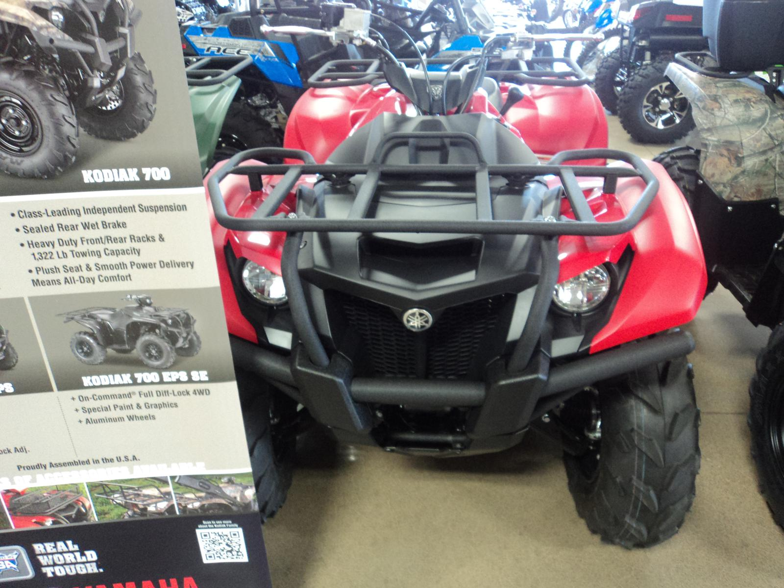 2016 Yamaha Grizzly 700, motorcycle listing